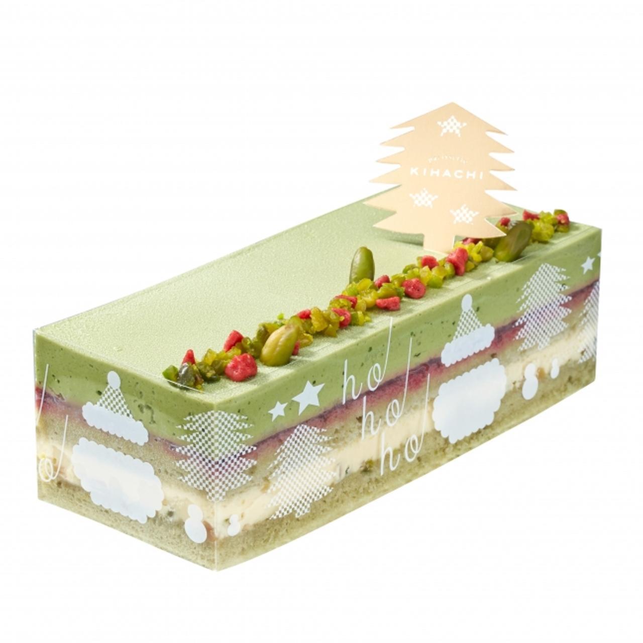 画像4: 【パティスリー キハチ】2019 クリスマスケーキ、限定ポーチに入った伝統菓子「シュトーレン」など可愛いクリスマスギフトも発売