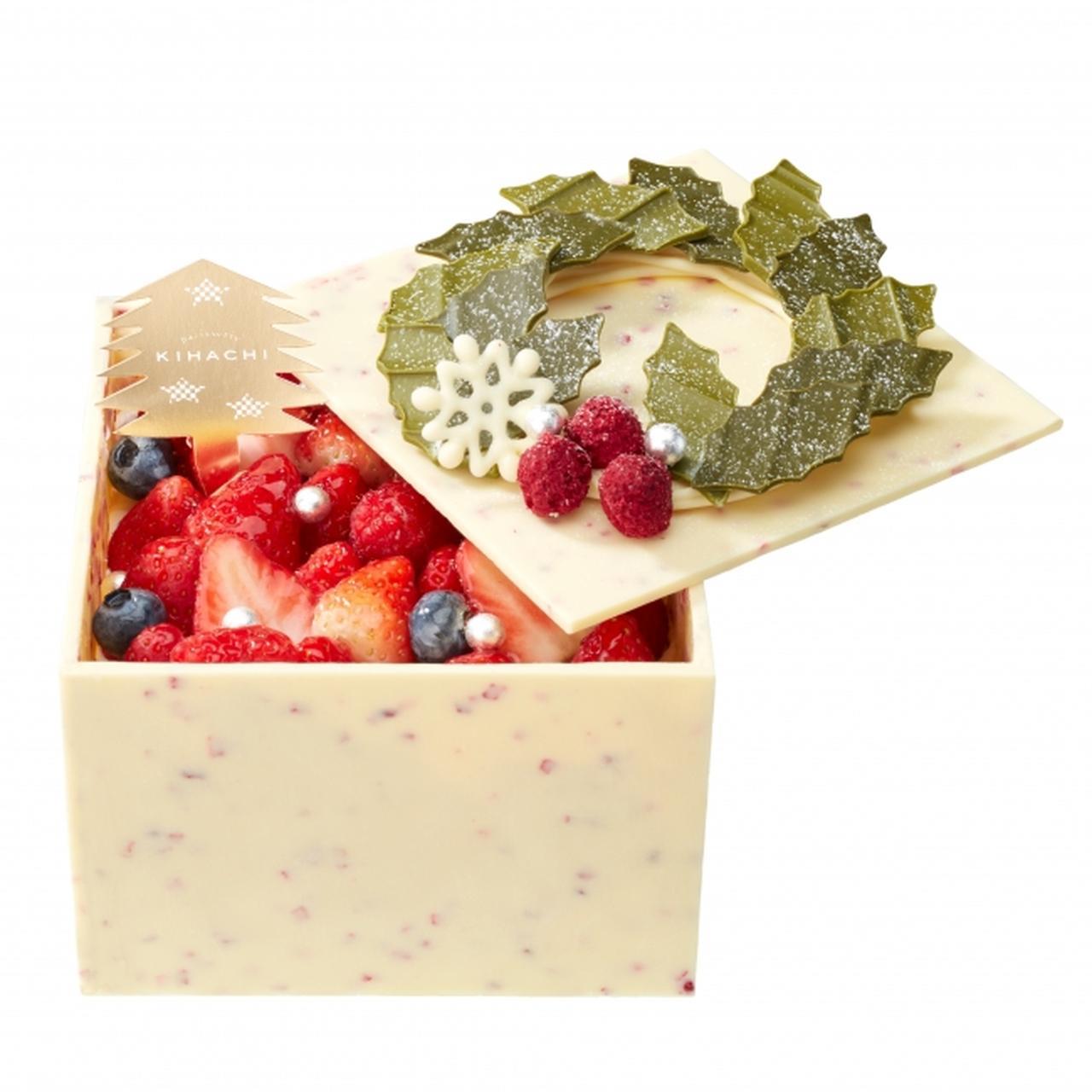 画像2: 【パティスリー キハチ】2019 クリスマスケーキ、限定ポーチに入った伝統菓子「シュトーレン」など可愛いクリスマスギフトも発売