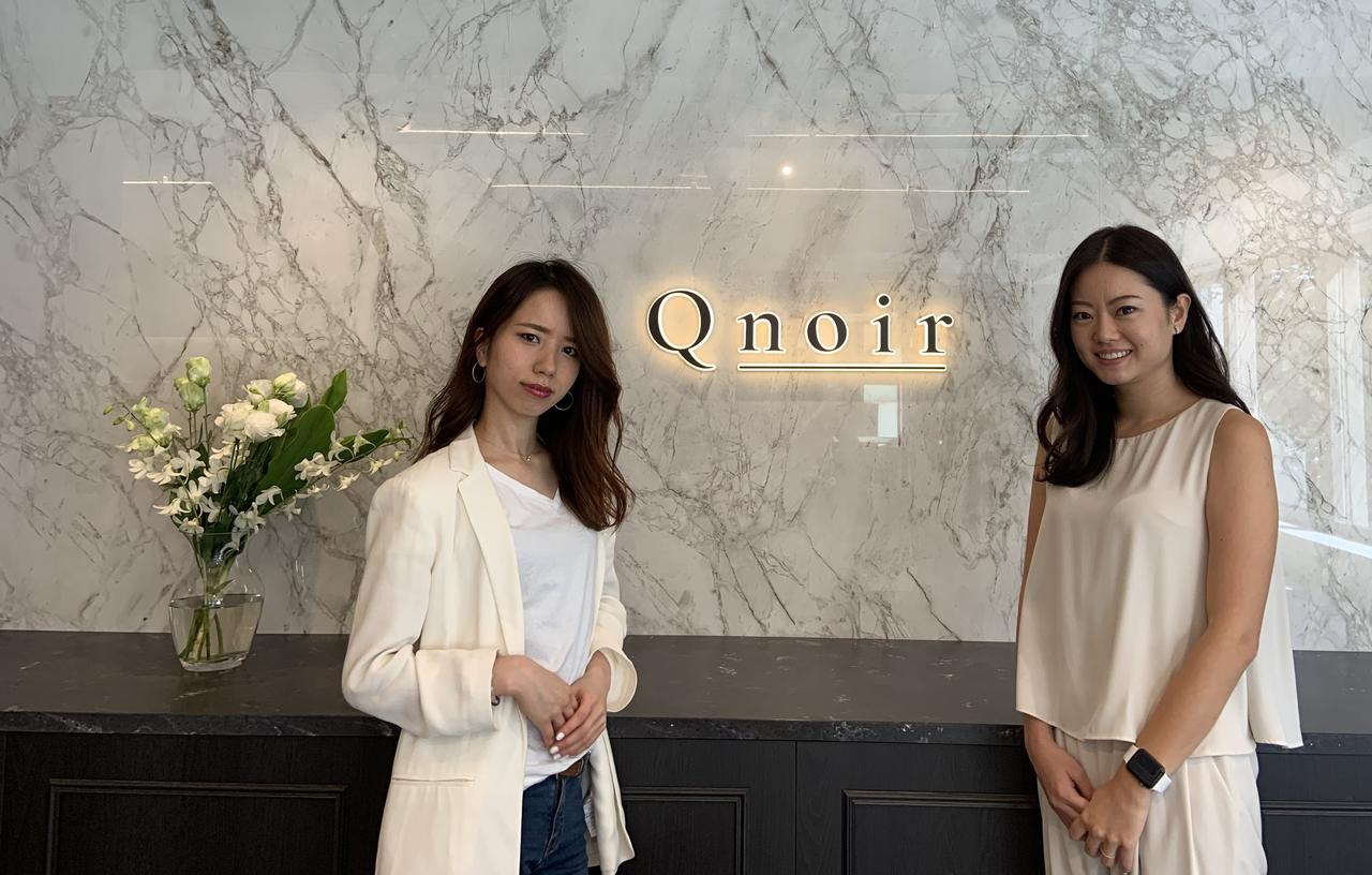 画像: 左からQnoirサロンマネージャー村藤さん 右 Qnoir取締役 角田さん www.qnoir.com