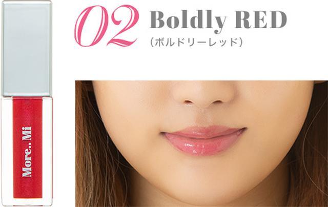 画像2: シャイニーリップグロス(全4色) Price1,620円(税込)
