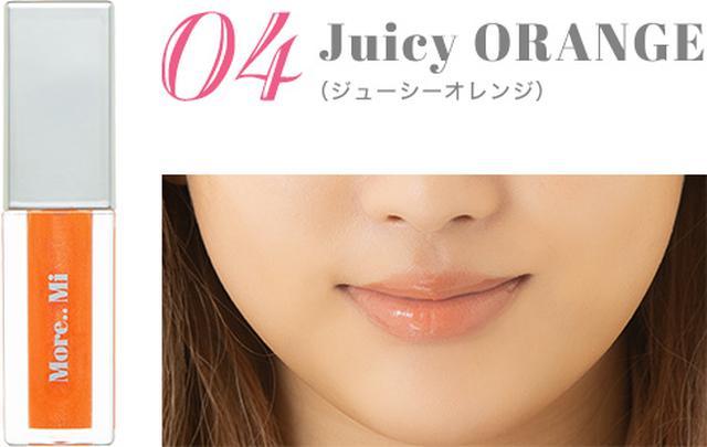 画像4: シャイニーリップグロス(全4色) Price1,620円(税込)