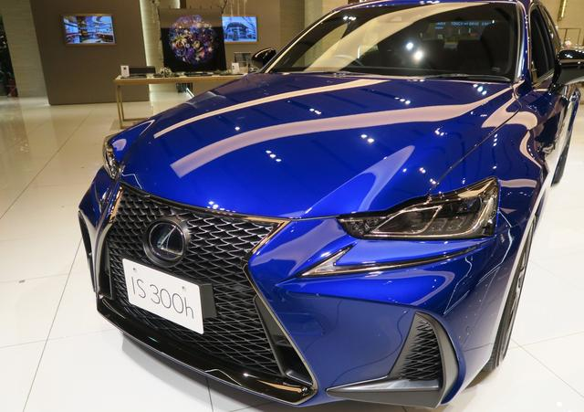 画像1: インテリジェントスボーツセダン「IS」の特別仕様車「I Blue」