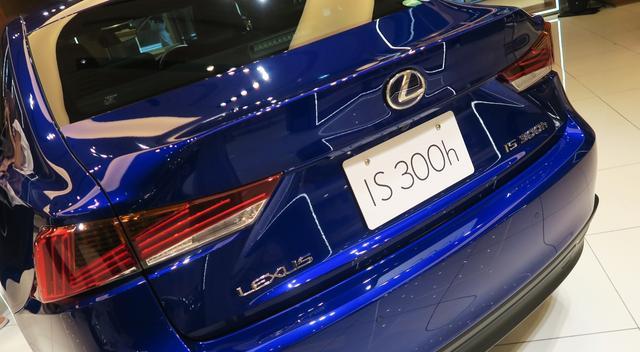 画像3: インテリジェントスボーツセダン「IS」の特別仕様車「I Blue」