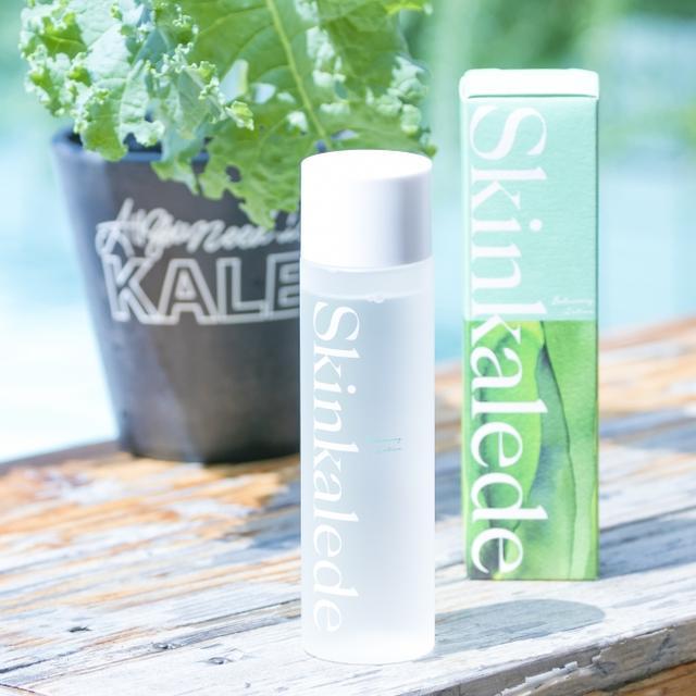 画像1: キューサイ初のケール化粧品ブランド『Skinkalede(スキンケールド)』誕生!