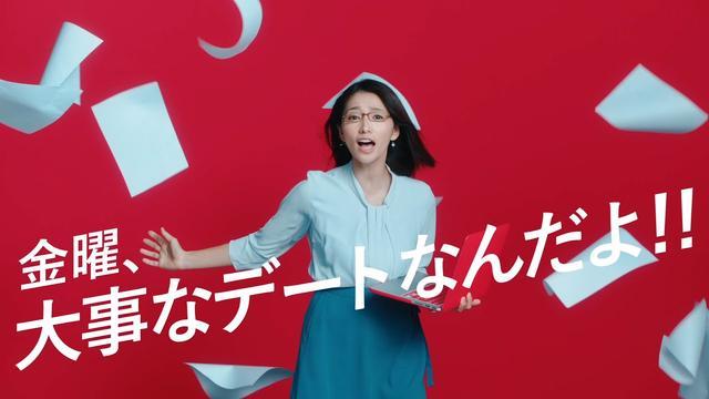 画像: 【公式】airCloset 眞鍋かをり_働く女性篇30秒ver. youtu.be