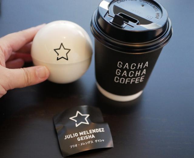 画像8: 【体験レポ】遊び心あるコンセプトカフェ!「GACHAGACHA COFFEE」オープン