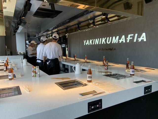 画像2: 【試食レポ】ホリエモンプロデュースのスタンディング焼肉店「YAKINIKUMAFIA」が新宿にオープン!