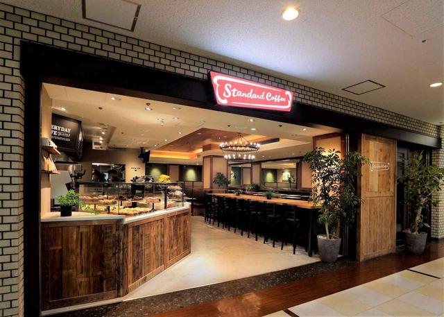 画像1: 「スタンダードコーヒー 青山」新青山ビルB1Fにオープン