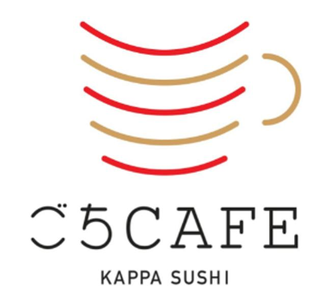 画像6: お寿司に負けない「ごちそうスイーツ」をつくります!