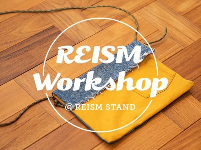 画像: 捨てるはずだった洋服が見事に復活!リメイクするワークショップ『REISMのDIY』