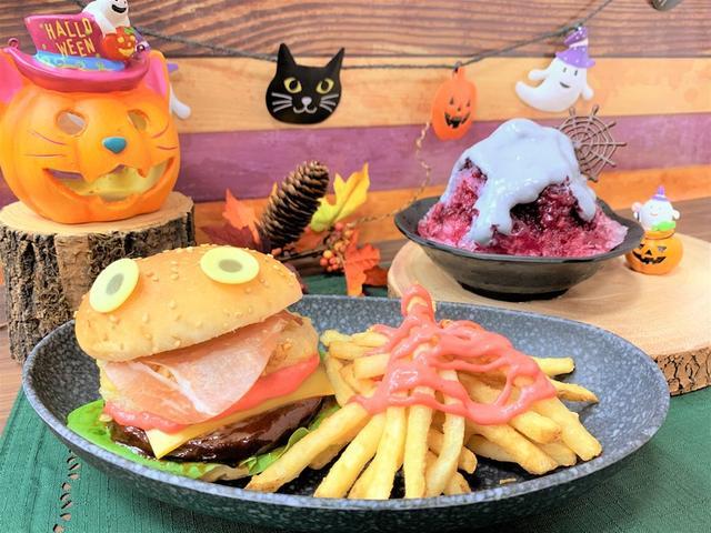 画像: 今年のくら寿司はお得な「コワかわ」ハロウィン!