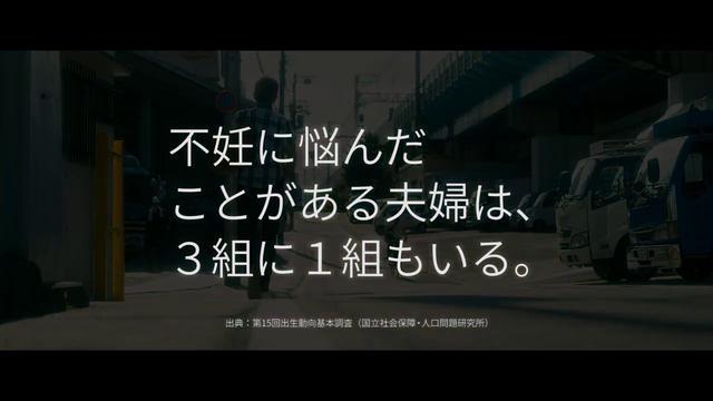 画像: 映画「ヒキタさん! ご懐妊ですよ」×Seem特別コラボ動画「不妊の悩み篇」 youtu.be