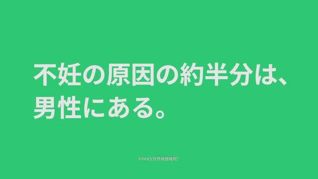画像: 映画「ヒキタさん! ご懐妊ですよ」×Seem特別コラボ動画「不妊の原因篇」 youtu.be