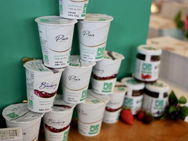 画像2: 【試食レポ】ベルギーヨーグルト専門店『PUR NATUR BELGIUM YOGURT CAFE』オープン!