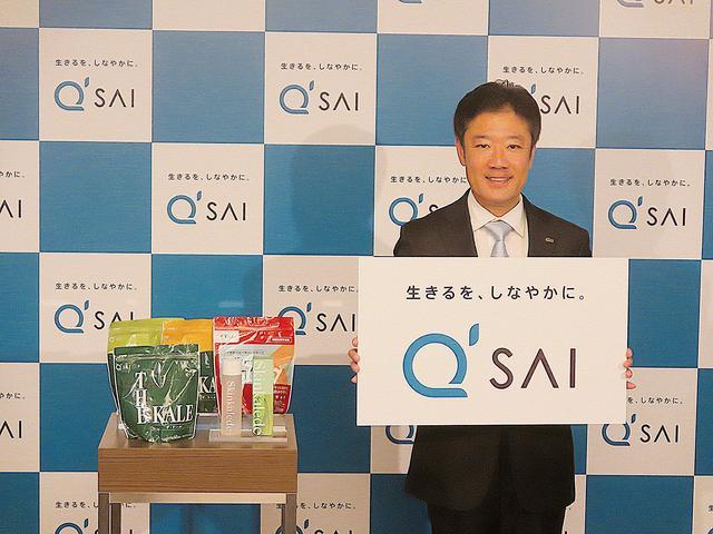 画像: 代表取締役社長 神戸 聡氏