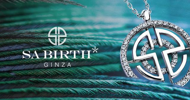 画像: 【公式】SA BIRTH GINZA(サバース ギンザ)| 自然のエナジーと輝きをすべての女性に