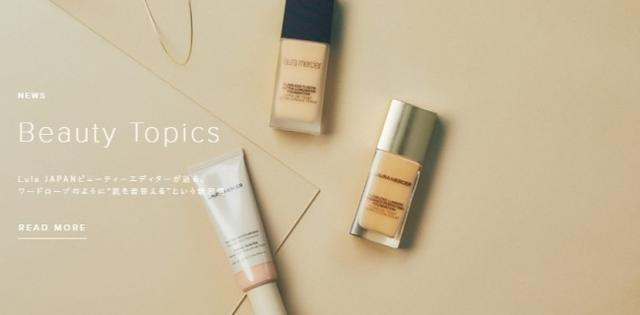 画像2: 「Journal De Laura Mercier」とは