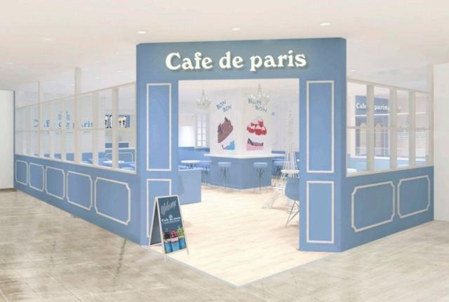 画像3: 韓国No.1カフェ「カフェ ド パリ」、初の常設店舗は「ラフォーレ原宿」