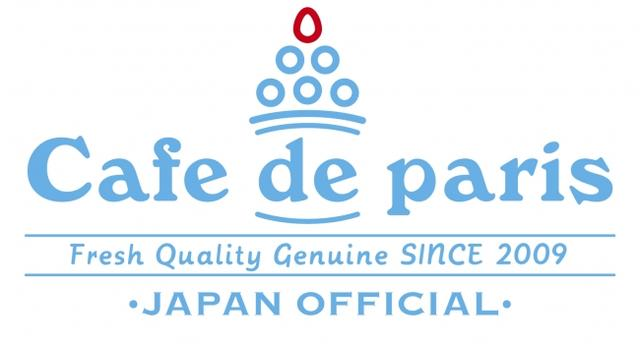 画像1: 韓国No.1カフェ「カフェ ド パリ」、初の常設店舗は「ラフォーレ原宿」