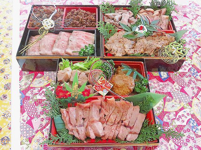 画像: お肉のおせち〜肉のいとう 楽天市場店