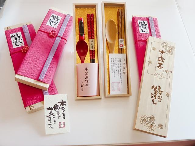 画像: 幸せの箸渡し名入れGIFT〜漆器かりん本舗-弁当箱と木製食器