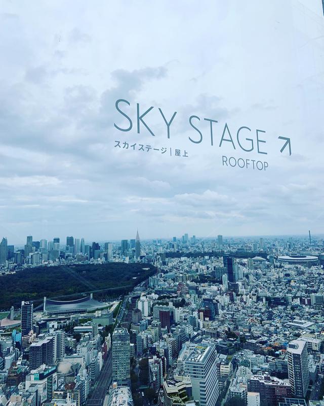 画像1: 【レポ】渋谷に誕生! 新ランドマーク 渋谷スクランブルスクエア