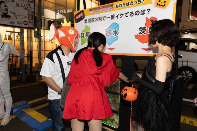 画像4: 渋谷ハロウィンに突如現れた「ゴミを捨てたくなるゴミ箱」とは!?「イモトのWiFi」ハロウィン企画『ゴミで投票!ハロウィン総選挙』結果発表