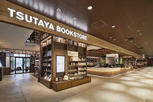 画像1: TSUTAYAの新業態「SHARE LOUNGE」が進化し続ける街・渋谷に登場!