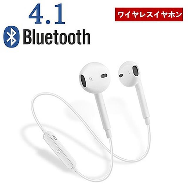 画像: [Qoo10] 高音質・軽量ワイヤレスイヤホンbluet... : スマートフォン