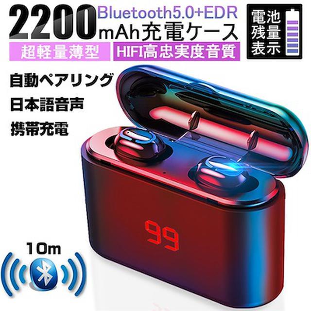 画像: [Qoo10] ワイヤレスイヤホン : スマートフォン