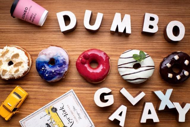 """画像1: 世界最大級のショーケース「Galaxy Harajuku」2Fに話題のドーナツカフェ """"DUMBO Doughnuts and Coffee""""がオープン!"""