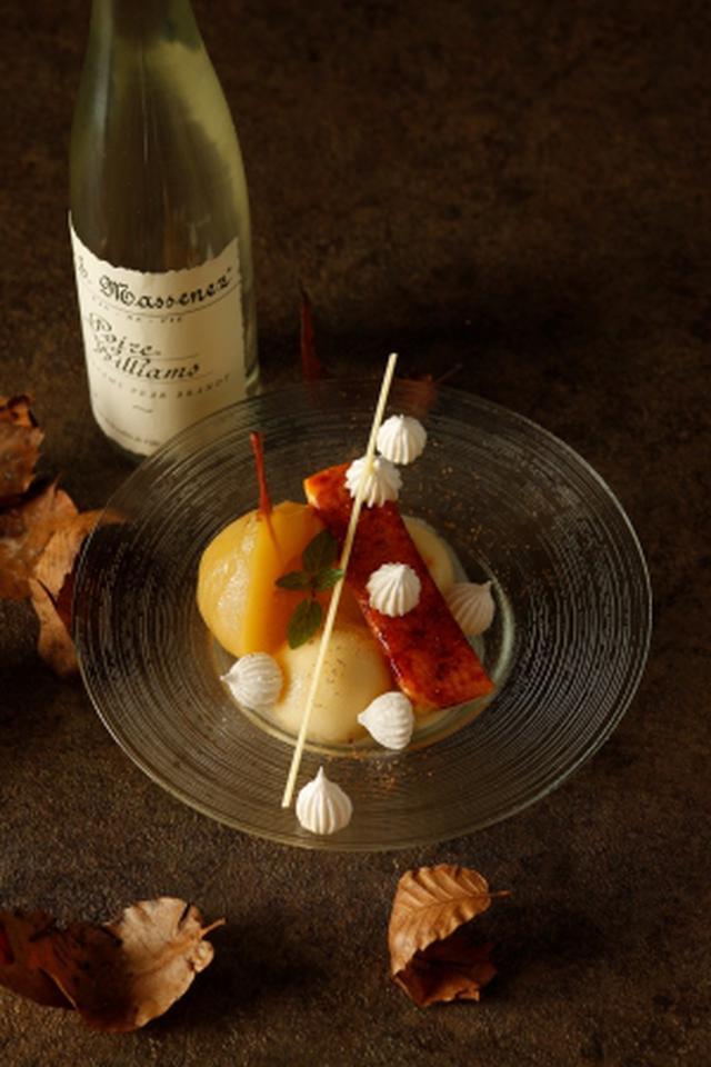 画像3: 【ウェスティンホテル東京】エグゼクティブペストリーシェフが作る 本格的な洋酒が芳醇に香る大人のパフェ3種類を発売