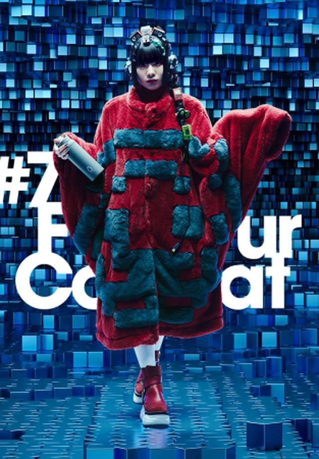 画像9: ついに発売決定!注目のスタイリスト百瀬豪氏をファッションディレクターに起用したタイガー魔法瓶『LOVE TIGER COLLECTION 2019 WINTER』