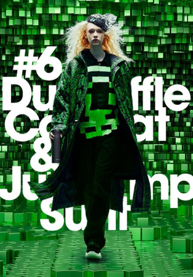 画像8: ついに発売決定!注目のスタイリスト百瀬豪氏をファッションディレクターに起用したタイガー魔法瓶『LOVE TIGER COLLECTION 2019 WINTER』