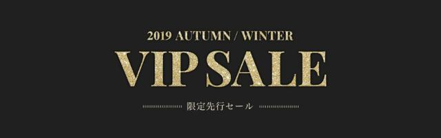 画像1: BUYMA『2019 AUTUMN/WINTER VIP SALE』開催中!