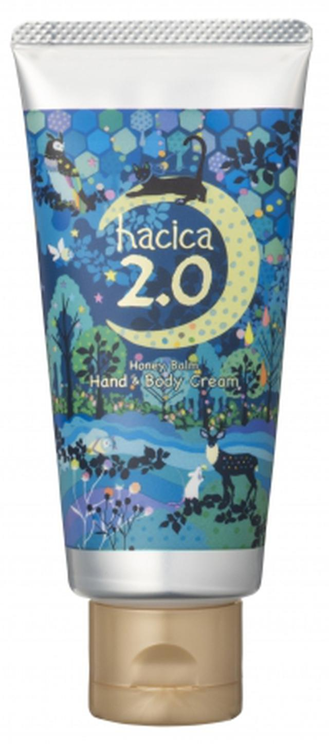 画像4: 完売必至!昨年2か月で売り切れた、大人気ハンド&ボディケアシリーズ『hacica』から生はちみつハンドクリームがリニューアル発売!