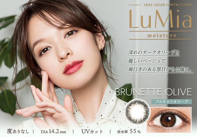 画像2: オリジナルカラーコンタクト『LuMia(ルミア)モイスチャー』予約販売スタート