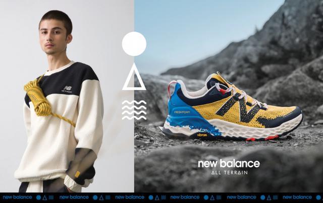 画像1: New Balance All Terrain Collection