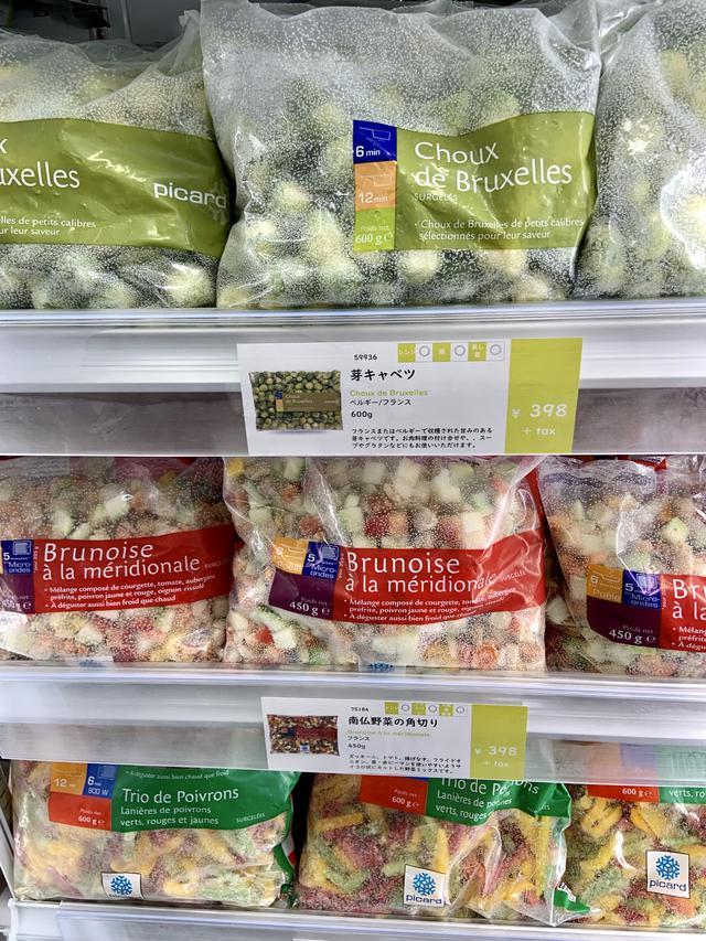 画像3: 【レポ】話題の南町田グランベリーパークにフランスの冷凍食品専門店「ピカール」がオープン!
