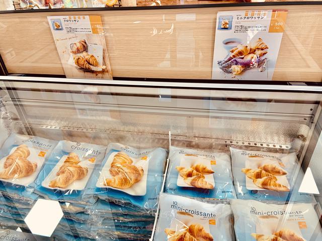 画像1: 【レポ】話題の南町田グランベリーパークにフランスの冷凍食品専門店「ピカール」がオープン!