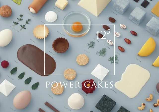 画像1: クリスマスにルミネが贈る、未来を占う不思議なケーキ屋さん『125(12の5乗) -POWER CAKES-』を期間限定オープン