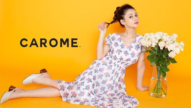 画像: CAROME. – CAROME. 公式通販サイト point01 point02 point03 point04 sign