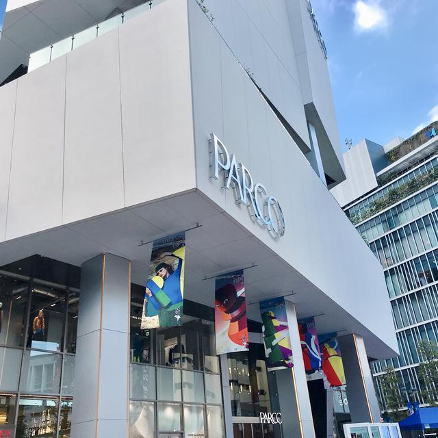 画像1: 【話題/レポ】新生「渋谷PARCO」にエチュードハウスがオープン!