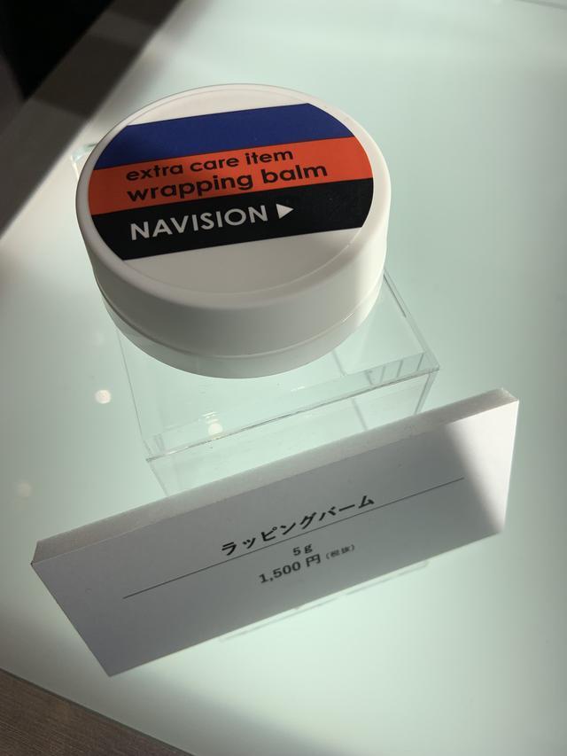 画像: BAさんに教えてもらったお気に入りのNAVISIONアイテム