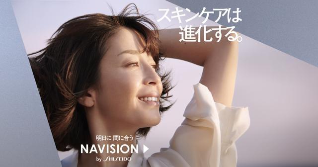 画像: NAVISION TOUR 2019|表参道|開催概要|資生堂