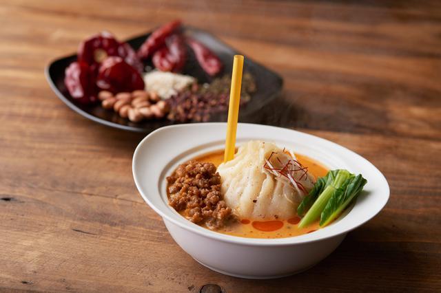 画像: ピリッと辛い濃厚「麻辣担担スープ大籠包(600円/税込)」