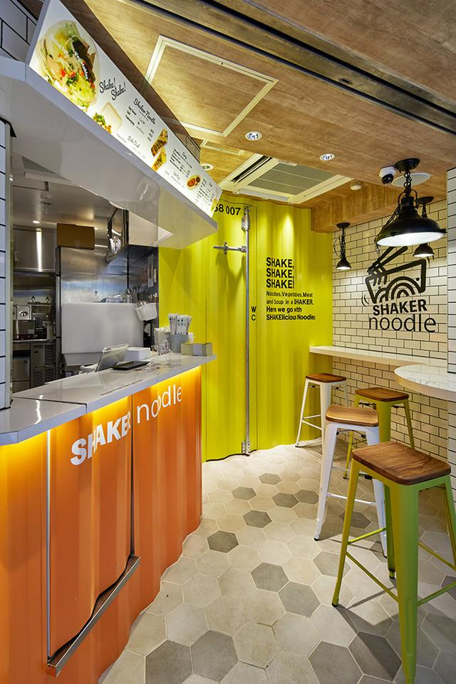 画像5: 『SHAKER noodle』シャカシャカ振って楽しい新感覚ラーメン!?ピリ辛しょうゆ味&あたたかい麺が新登場!
