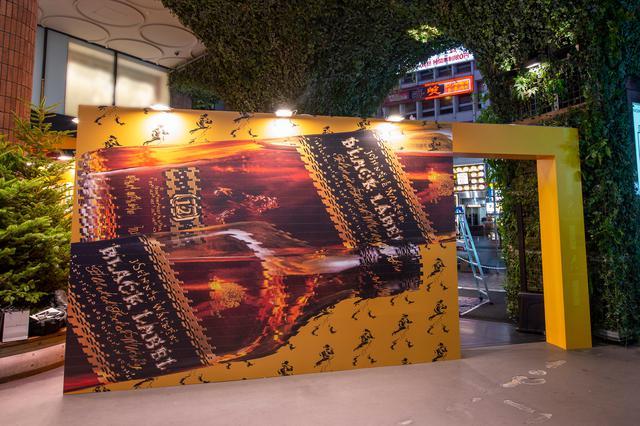 画像1: 世界No.1*スコッチウイスキーブランド「ジョニーウォーカー」による 渋谷カルチャーを堪能できるジョニーハイボールバーがオープン!