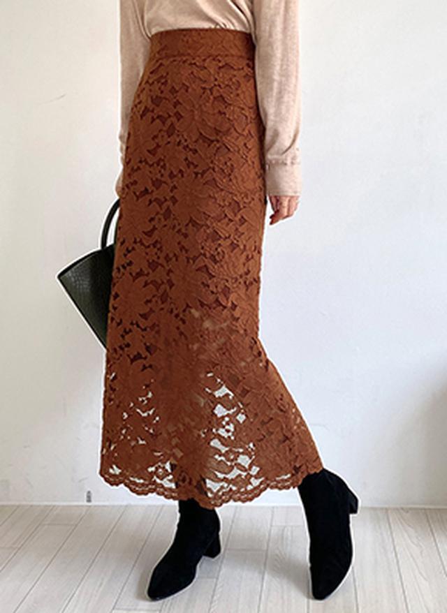 画像: [DHOLIC] レースロングスカート・全4色|レディースファッション通販 DHOLICディーホリック [ファストファッション 水着 ワンピース]