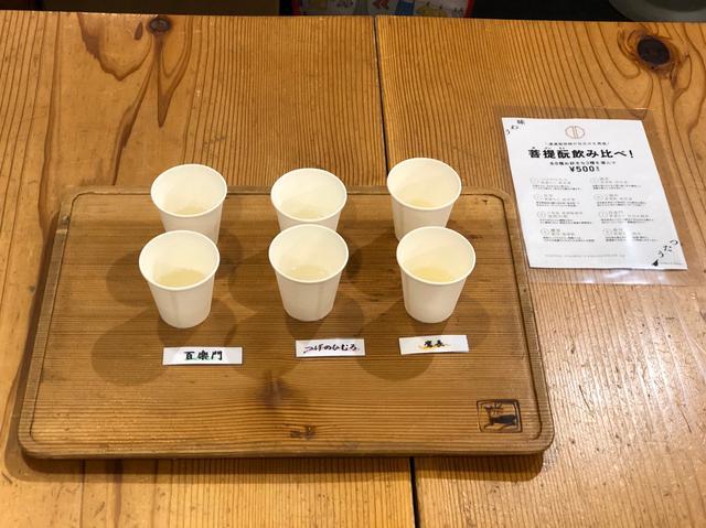 画像2: 清酒の発祥は奈良?ワンコインで飲み比べ!